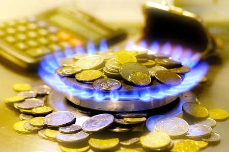 ガス料金イメージ画像
