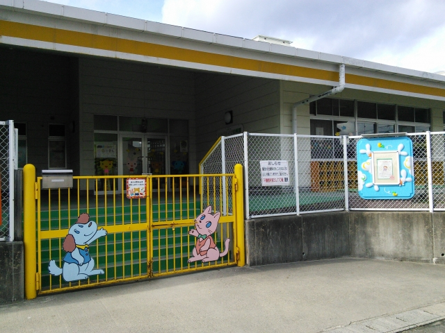 一般的な保育園・幼稚園