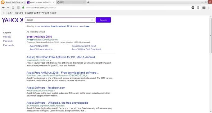 Avast SafeZone BrowserでYahoo!検索にしてみたら英語ページになった