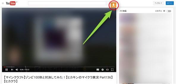 アバストブラウザで動画ダウンロードするためのオレンジアイコン