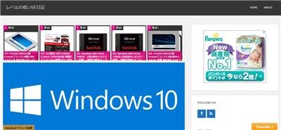 windows10で遅い場合の対処法