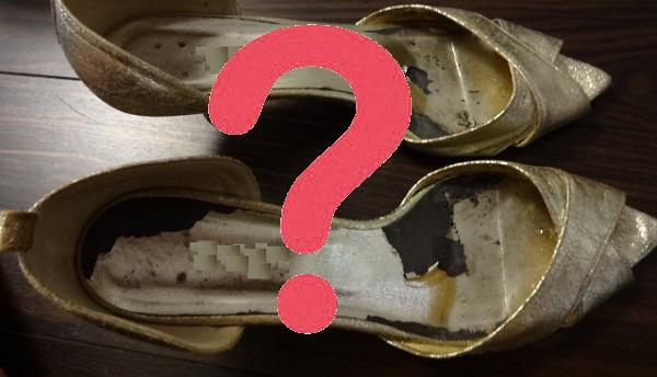 はてなマーク付きのボロボロな靴